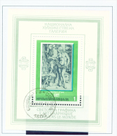 BULGARIA  -  1975  Drawings And Engravings  Miniature Sheet  Used As Scan - Gebraucht
