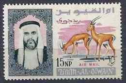 1965 UMM AL QIWAIN Michel 40A ** Animal: Gazelle, Issu De Série - Umm Al-Qiwain