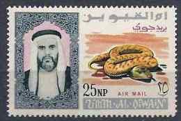 1965 UMM AL QIWAIN Michel 41A ** Animal: Serpent, Issu De Série - Umm Al-Qiwain