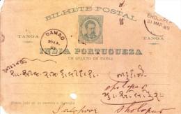 Portuguese India 1889 Used Post Card Posted From Damao To Sholapur, British India - Portuguese India