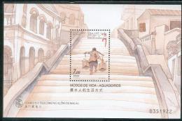 Bloc De China Chine : (40) 1999 Macau Macao - Le Porteur D´eau SG MS1100** - China