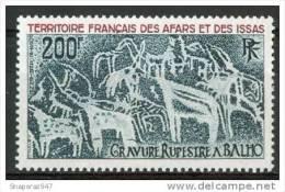 1974 Afars E Issars  Grafiti Graphites Set MNH** No18 - Preistoria