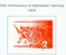 BULGARIA  -  1978  September Uprising  Used As Scan - Gebraucht
