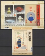 China - Taiwan (2013) Yv. 3567/70 + Bf. 183 / Ancient Articraft - Porselein