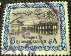 Saudi Arabia 1960 Wadi Hanifa Waterfront 8p - Used - Saudi Arabia