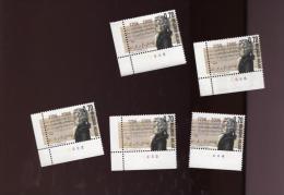 Belgie 2006 Nr 3470 Set Plaatnummers MOZART Music  Plaatnummer Numeros De Planche 2-3-4-5-6 - 2001-2010