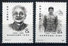 CHINE 2768/2769**  Centenaire De La Naissance De Lin Boqu - 1949 - ... People's Republic