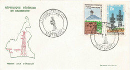 Cameroon Cameroun 1963 Mont Bankolo Yaounde Station VHF Radio Communication FDC Cover - Kameroen (1960-...)