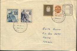 LETTONIA LATVIJA 1992 TUKUMS X ISRAEL - Letonia