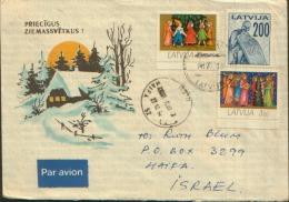 LETTONIA LATVIJA 1992 RIGA X ISRAEL - Letonia