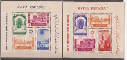 MA167-L3828TBH.Maroc Marocco MARRUECOS ESPAÑOL HOJAS TIPOS DE 1937 (Ed 167/8**)sin Charnela LUJO. - Blocs & Hojas