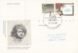 Nederland - Eerste Stempeldag Filatelieloket - Eibergen - 13 Februari 1991 - Geuzendam 362 - Postal History