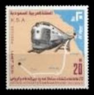 (013) Saudi Arabia / Saoudite  Railways / Locomotive / Chemin De Fer / Trains / Eisenbahn  ** / Mnh  Michel 624 - Saudi Arabia
