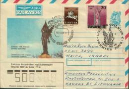LITHUANIA LIETUVA 1991 VILNIUS X HAIFA PAR AVION FDC - Lituania