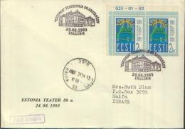 EESTI ESTONIA 1993 TALLINN X HAIFA PAR AVION ESTONIA TEATRIMAJA - Estonia