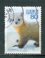 Japan, Yvert No 5574 - 1989-... Empereur Akihito (Ere Heisei)