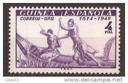 GUI275-L4154TTOM.Guinea Guinee.GUINEA ESPAÑOLA.UPU. 1949 (Ed 275**) Sin Charnela.MAGNIFICA - Transporte