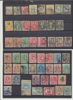Siam - Thailand - Thailande 1887 - 1957 Lot De Timbres Oblitérés - Siam