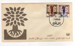 Enveloppe 1er Premier Jour Emission KHARTOUM 7 AVRIL 1960 Réfugié ONU WORLD REFUGEE YEAR SOUDAN - Soudan (1954-...)