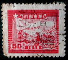 TRAIN ET POSTIER 1949 - OBLITERE SG - YT 22 - MI 51 - Oost-China 1949-50