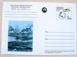 UKRAINE MANCHOTS, PINGOUINS, Entier Postal Neuf émis En 1998 Philatelie Polaire - Préservation Des Régions Polaires & Glaciers