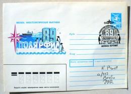 URSS (Russie) MANCHOTS, PINGOUINS, Entier Postal Avec Obliteration Thematique26/07/1989 Philatelie Polaire - Penguins