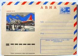 URSS (Russie) MANCHOTS, PINGOUINS, Entier Postal Neuf émis En 1974 Philatelie Polaire - Penguins