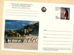 UKRAINE MANCHOTS, PINGOUINS, Entier Postal Neuf émis En 1998 Philatelie Polaire - Penguins