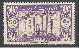 SYRIE PA   N � 14  NEUF*  TTB