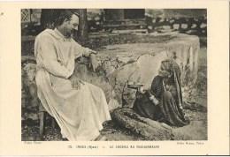 INDE AJMAR LE CADEAU AU MISSIONNAIRE - India