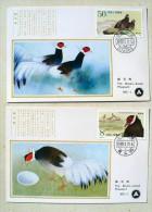 CHINE Faisans,  Brown Eared Pheasant  FDC Daté 21/02/89 - Gallinacées & Faisans
