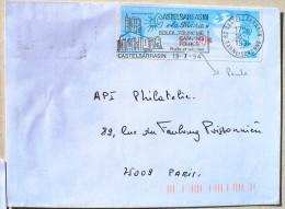 FRANCE Poule, Gallinacée, Coq, Flamme Thematique CASTELSARRASIN 18/07/1994 - Gallinacées & Faisans