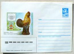 URSS (Russie) Poule, Gallinacée, Coq, Entier Postal Emis En 1987 - Gallinacées & Faisans