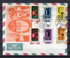 1961  FDC, Foire Internationale D'Elisabethville, 69 / 74 Sur Lettre De La Foire - Katanga