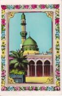 CPSM Tunis - Mosquée - 1962 (1922) - Tunesien