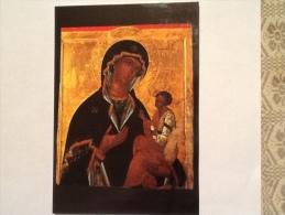 MADRE DI DIO GEORGIANA VIAGGIATA --24-- - Vergine Maria E Madonne