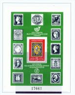 BULGARIA  -  1979  Stamp Centenary  Minature Sheet  Unmounted Mint - Bulgaria