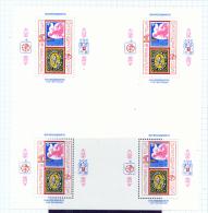 BULGARIA  -  1979  Philaserdica  Minature Sheet  Unmounted Mint - Bulgaria