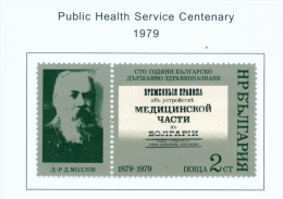 BULGARIA  -  1979  Public Health  Mounted Mint - Bulgaria