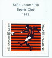 BULGARIA  -  1979  Lokomotiv Football Team  Mounted Mint - Bulgaria
