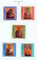 BULGARIA  -  1979  Icons  Mounted Mint - Bulgaria