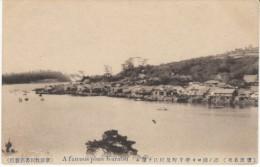 Karatsu Japan, View Of Town On Shore C1910s/20s Vintage Postcard - Otros