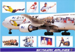 Skymark Airlines, Commericial Jet Plane 767, Soccer Baseball Direct TV Advertisemtn On Plane C2000s Vintage Postcard - 1946-....: Era Moderna