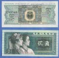 2 X 2 YUAN 1980 (China), ZHONGGUO RENMIN YINHANG (Nummern Der Scheine Sind Nicht Mit Den Nummern Auf Bild Identisch) - China