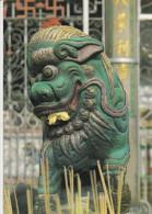 MALAISIE  (Penang).  Dragon De Temple Chinois. - Malaysia