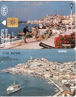 GREECE - Poros Island, 06/96, Used - Greece