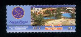 EGYPT / 2013 / TOURISM / HURGHADA / MAKADI ( RESORT ; GOLF & SPA ) / MNH / VF  . - Nuovi