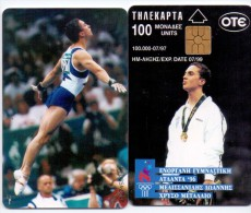 GREECE PHONECARD OLYMPIC WINNER ATLANTA 96 MELISANIDIS  -X0348- 100000pcs-7/97-USED - Jeux Olympiques