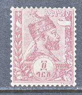 Ethiopia 5  * - Ethiopia