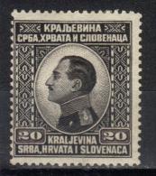 Yugoslavia,Kingdom,King Aleksandar 20 Para 1924.,MVLH - 1919-1929 Kingdom Of Serbs, Croats And Slovenes